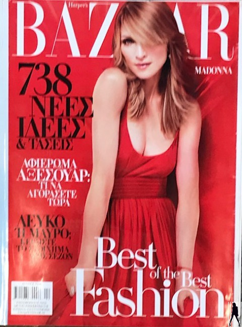 HARPER BAZAAR MAGAZINE 2006 GREECE / MADONNA - CD - DISQUES - RECORDS -  BOUTIQUE VINYLES