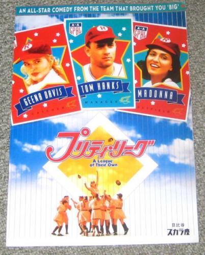 A LEAGUE OF THEIR OWN / PROGRAMME FILM JAPAN  / MADONNA - CD - DISQUES - RECORDS -  BOUTIQUE VINYLES