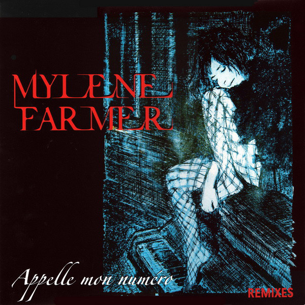APPELLE MON NUMERO 12 INCH SAMPLER  / MYLENE FARMER - RECORDS - DISQUES - VINYLES - CD - SHOP
