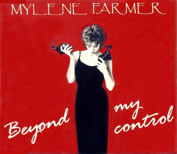 BEYOND MY CONTROL CD MAXI FRANCE  / MYLENE FARMER - RECORDS - DISQUES - VINYLES - CD - SHOP