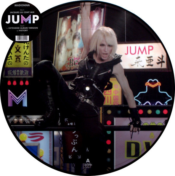 JUMP /  PICTURE DISC UK / MADONNA - CD - DISQUES - RECORDS -   VINYLES