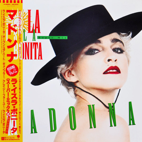 LA ISLA BONITA  MAXI 45T  JAPON   / MADONNA - CD - DISQUES - RECORDS -  BOUTIQUE VINYLES