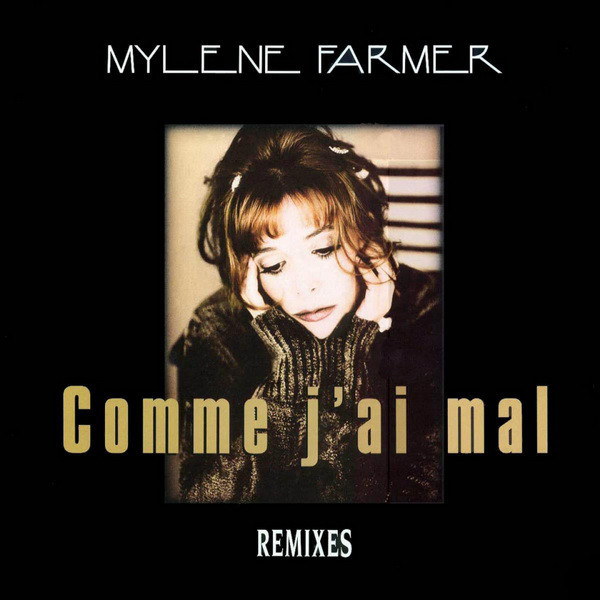 COMME J'AI MAL 12 INCHES 2018  YELLOW VINYL/ MYLENE FARMER - RECORDS - DISQUES - VINYLES - CD - SHOP