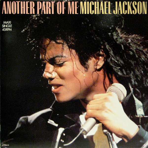 ANOTHER PART OF ME MAXI 45T EUROPE  / MICHAEL JACKSON  - CD - DISQUES - RECORDS -  BOUTIQUE VINYLES