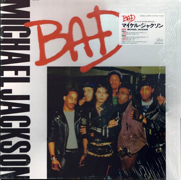 BAD MAXI 45T  JAPAN SANS STICKER / MICHAEL JACKSON  - CD - DISQUES - RECORDS -  BOUTIQUE VINYLES