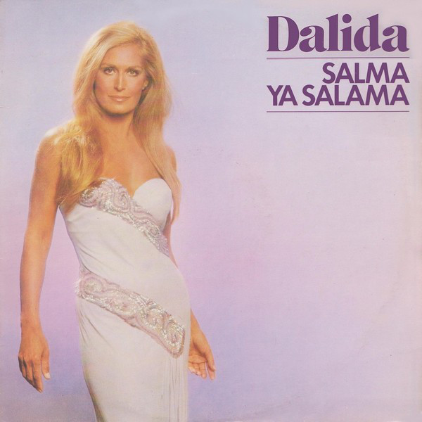 SALMA YA SALMA 33T ALLEMAGNE /  DALIDA - CD - DISQUES - RECORDS -  BOUTIQUE VINYLES-RECORDS