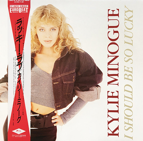 I SHOULD BE SO LUCKY  MAXI 45T JAPON / KYLIE MINOGUE - CD - DISQUES - RECORDS -  BOUTIQUE VINYLES