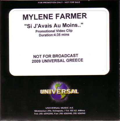 SI J'AVAIS AU MOINS DVD SAMPLER GRECE  / MYLENE FARMER-RECORDS-DISQUES-VINYLES-CD- SHOP-BOUTIQUE