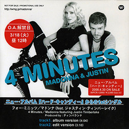 4 MINUTES CD SAMPLER JAPON 2 / MADONNA-CD-DISQUES-RECORDS-BOUTIQUE VINYLES-SHOP-COLLECTORS