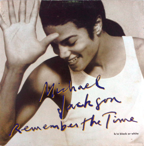 REMEMBER THE TIME 12 INCHES  MEXICO / MICHAEL JACKSON-CD-RECORDS-VINYLS SHOP-COLLECTORS
