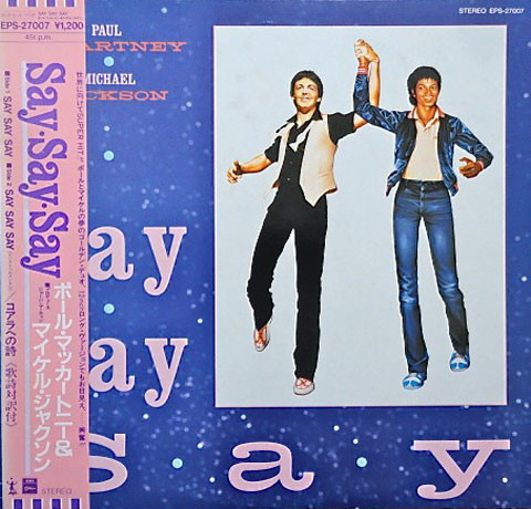 SAY SAY SAY  MAXI 45T  JAPON SAMPLER  / MICHAEL JACKSON-CD-DISQUES-RECORDS-VINYLES-STORE-BOUTIQUE