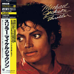 THRILLER MAXI 45T  JAPON / MICHAEL JACKSON-CD-DISQUES-RECORDS-VINYLES-BOUTIQUE-