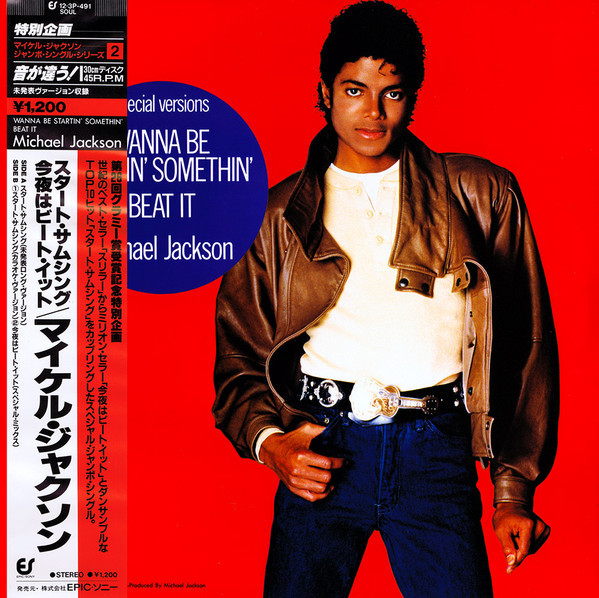 WANNA BE STARTIN' 12 MAXI   JAPAN / MICHAEL JACKSON-CD-RECORDS-BOUTIQUE-VINYLS-COLLECTORS