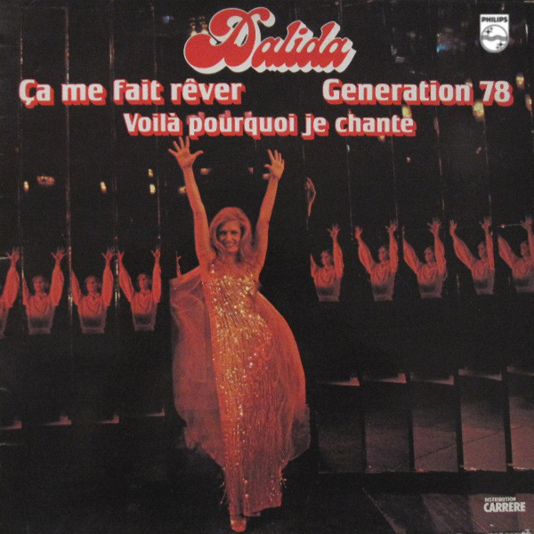 CA ME FAIT REVER LP GREECE  / DALIDA-CD-RECORDS-BOUTIQUE- VINYLS-COLLECTORS-DISQUES