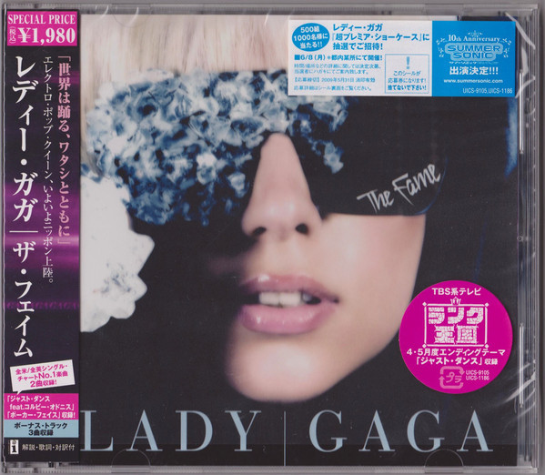 THE FAME CD JAPAN SAMPLER   / LADY GAGA-CD-RECORDS-VINYLS-COLLECTORS-STORE-SHOP
