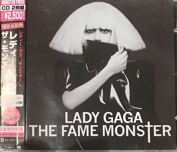 THE FAME MONSTER DOUBLE  CD JAPON /  LADY GAGA-CD-DISQUES-RECORDS-BOUTIQUE VINYLES-MUSICSHOP-AWARDS