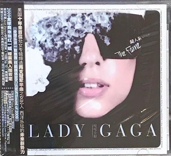 THE FAME CD CHINA / LADY GAGA-CD-RECORDS-VINYLS-COLLECTORS-STORE-SHOP
