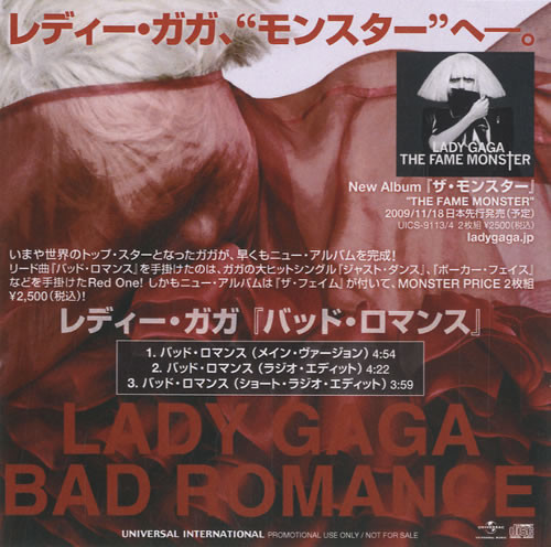 BAD ROMANCE CD SAMPLER JAPAN / LADY GAGA-CD-DISQUES-RECORDS-STORE-LPS-VINYLS-SHOP-COLLECTORS-AWARDS