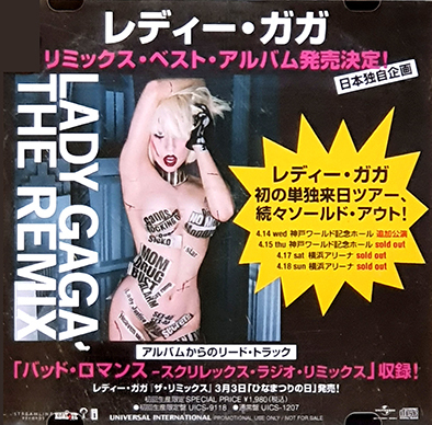 BAD ROMANCE CD SAMPLER JAPAN LADY GAGA-CD-DISQUES-RECORDS-STORE-LPS-VINYLS-SHOP-COLLECTORS-AWARDS