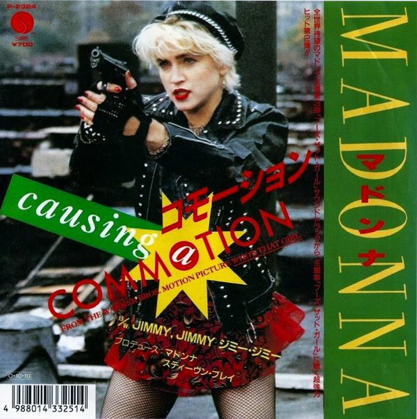 CAUSING  / 45T JAPON SAMPLER  MADONNA-CD-DISQUES-RECORDS-BOUTIQUE VINYLES-SHOP-COLLECTORS-ST