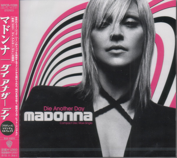 DIE ANOTHER DAY CD MAXI  JAPON /  MADONNA-CD-DISQUES-RECORDS-BOUTIQUE VINYLES-SHOP-COLLECTORS-STORE