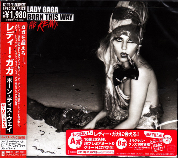 BORN THIS WAY CD JAPAN / LADY GAGA-CD--RECORDS-STORE-LPS-VINYLS-SHOP-COLLECTORS-AWARDS