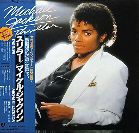 THRILLER 33 T JAPON  / MICHAEL JACKSON-CD-DISQUES-RECORDS-VINYLES-STORE-BOUTIQUE
