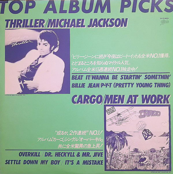 THRILLER 33 T JAPON SAMPLER  / MICHAEL JACKSON-CD-DISQUES-RECORDS-VINYLES-STORE-BOUTIQUE