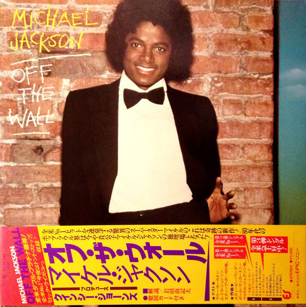 OFF THE WALL 33 T JAPON  / MICHAEL JACKSON-CD-DISQUES-RECORDS-VINYLES-STORE-BOUTIQUE