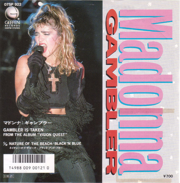 GAMBLER 45T JAPON  /  MADONNA-CD-DISQUES-RECORDS-BOUTIQUE VINYLES-SHOP-COLLECTORS