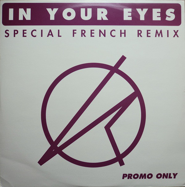 IN YOUR EYES MAXI 45T SAMPLER FRANCE /  KYLIE MINOGUE-CD-DISQUES-RECORDS-BOUTIQUE VINYLES-RECORDS