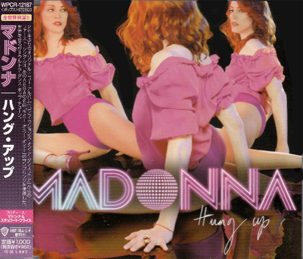 HUNG UP CD MAXI JAPON  MADONNA-CD-DISQUES-RECORDS-BOUTIQUE VINYLES-SHOP-COLLECTORS