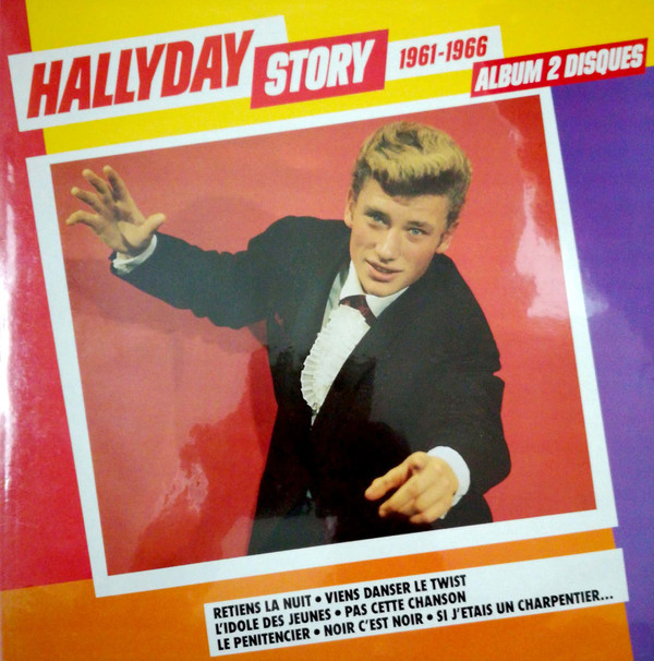 HALLYDAY STORY  LP FRANCE  / JOHNNY HALLYDAY-CD-DISQUES-RECORDS-BOUTIQUE VINYLES-RECORDS