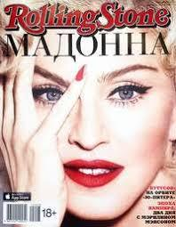 ROLLING STONE MAGAZINE RUSSIE  2015 MADONNA-CD-DISQUES-RECORDS-BOUTIQUE VINYLES-SHOP-STORE-LPS-VINYL