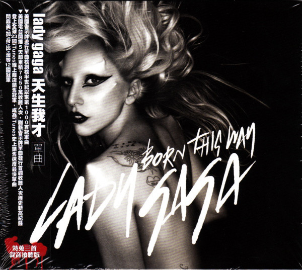 BORN THIS WAY CD MAXI TAIWAN  / LADY GAGA-CD-DISQUES-BOUTIQUE VINYLES-SHOP-COLLECTORS-STORE