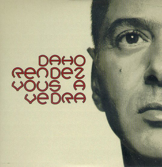 RENDEZ VOUS A  VEDRA CD SAMPLE   /ETIENNE DAHO-CD-DISQUES-RECORDS-BOUTIQUE VINYLES-SHOP-VINYLS