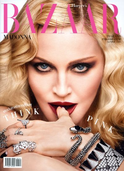HARPER BAZAAR MAGAZINE 2017 THAILANDE  MADONNA-CD-RECORDS-BOUTIQUE VINYLES-SHOP-STORE-VINYL