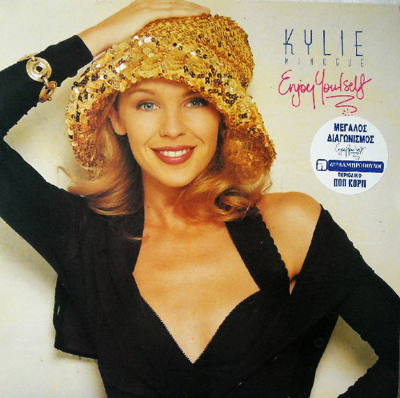 ENJOY YOURSELF LP GREECE / KYLIE MINOGUE-CD-DISQUES-RECORDS-BOUTIQUE-VINYLS-MUSICSHOP-STORE