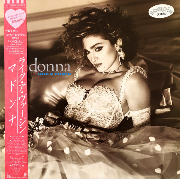 LIKE A VIRGIN 33T SAMPLER  JAPON  MADONNA-RECORDS-BOUTIQUE VINYLES-SHOP-STORE-LPS-VINYLE-DISQUAIRE