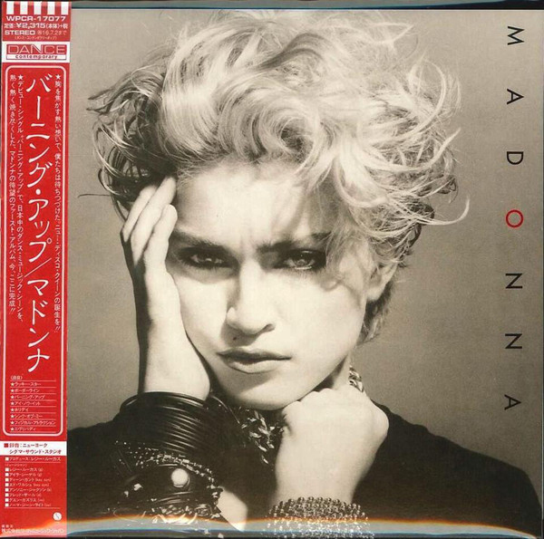 THE FIRST ALBUM CD JAPON  / MADONNA-DISQUES-RECORDS-BOUTIQUE VINYLES-SHOP-STORE-LPS-VINYLS