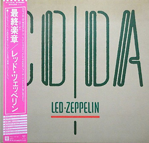 CODA   33T JAPON/LED ZEPPELIN-CD-DISQUES-RECORDS-BOUTIQUE VINYLES-SHOP-LPS-VINYLS