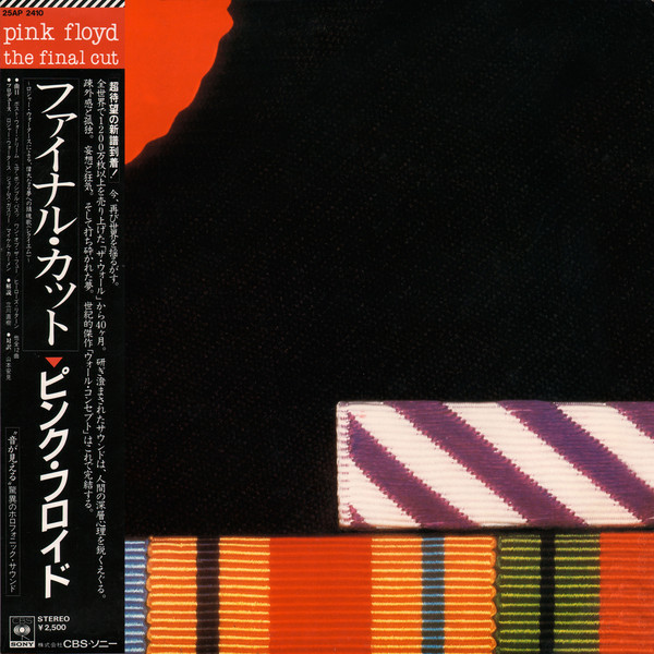 THE FINAL CUT 33T JAPON /PINK FLOYD-CD-DISQUES-RECORDS-BOUTIQUE VINYLES-SHOP-LPS-VINYLS