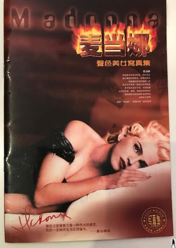 MADONNA BOOK CHINA 28 PAGES  / MADONNA - CD - DISQUES - RECORDS -  BOUTIQUE VINYLES