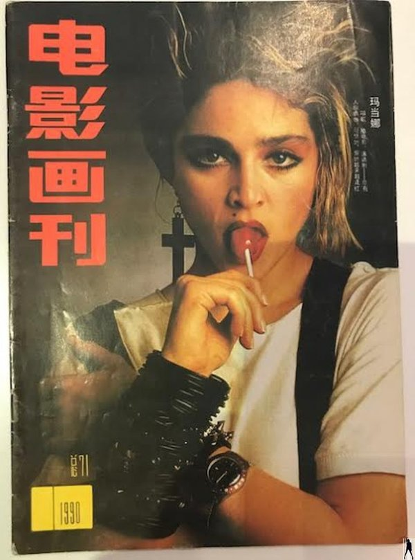 1990 MAGAZINE CHINA /  / MADONNA - CD - DISQUES - RECORDS -  BOUTIQUE VINYLES