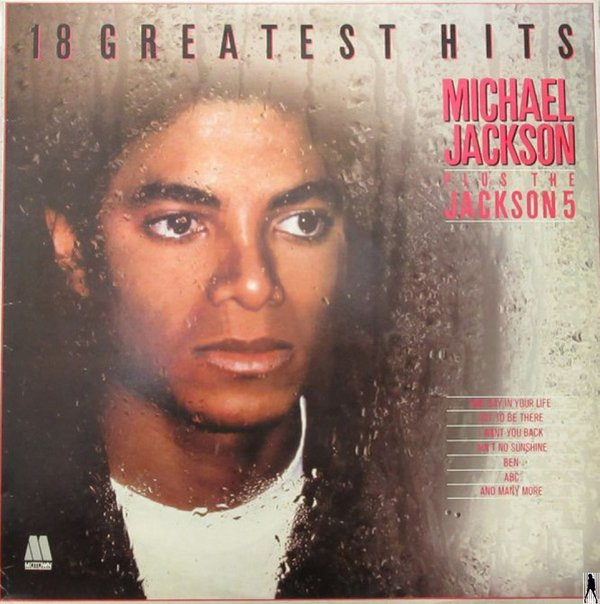 18 GREATEST HITS 33T LP  AFRICA  / MICHAEL JACKSON  - CD - DISQUES - RECORDS -  BOUTIQUE VINYLES