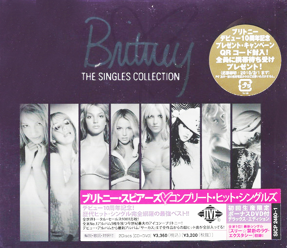 THE SINGLES COLLECTION CD/ DVD  / BRITNEY SPEARS-CD-DISQUES-RECORDS-BOUTIQUE VINYLES-RECORDS-COLLECT