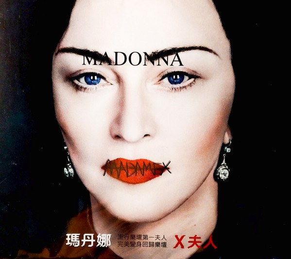 MADAME  X  CD TAIWAN + POSTER+ STICKERS / MADONNA-CD-DISQUES-BOUTIQUE VINYLES-SHOP-COLLECTORS-STORE