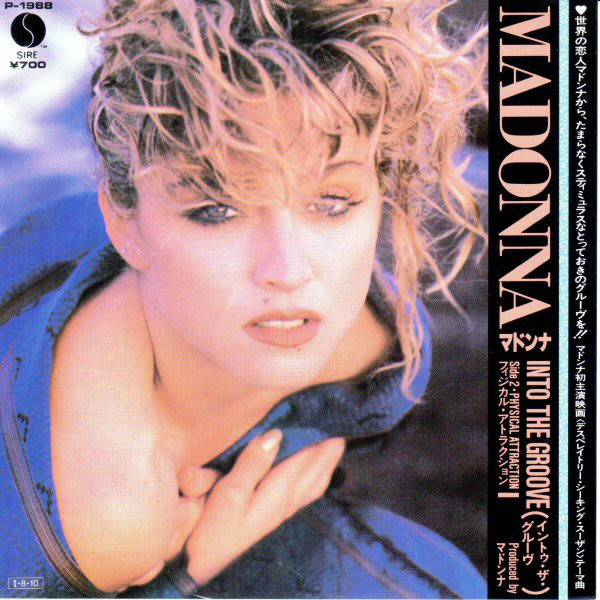 INTO THE GROOVE 7  JAPAN SAMPLER MADONNA-CD-LPS-RECORDS-BOUTIQUE VINYLES-SHOP-COLLECTORS