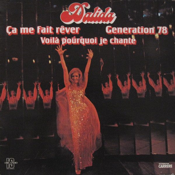 CA ME FAIT REVER 33T  FRANCE/  DALIDA-CD-DISQUES-RECORDS-BOUTIQUE VINYLES-RECORDS